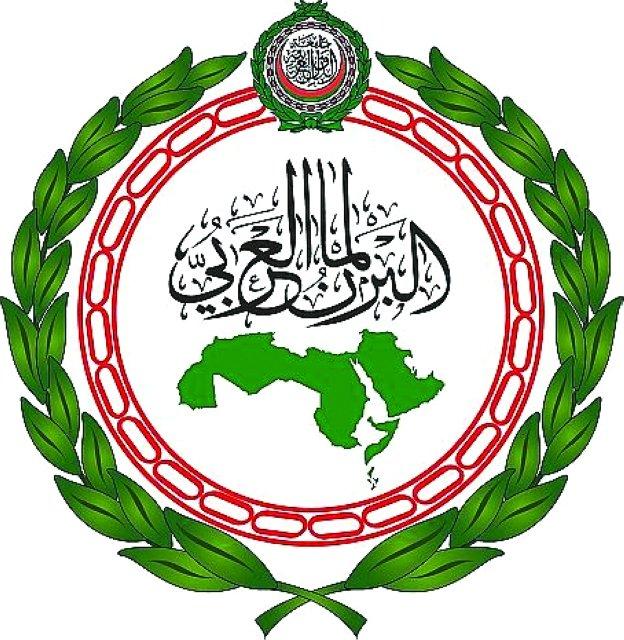 جلسة طارئة للبرلمان العربي لبحث تداعيات القرار الأميركي