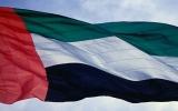 الصورة: الإمارات تستنكر بشدة القرار الأميركي الاعتراف بالقدس عاصمة لإسرائيل
