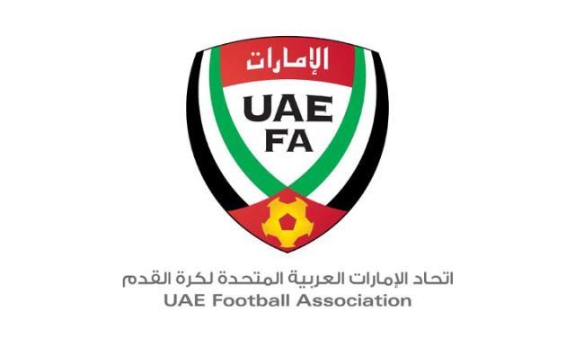 """الإمارات تتسلم دعوة المشاركة في """"خليجي 23"""""""