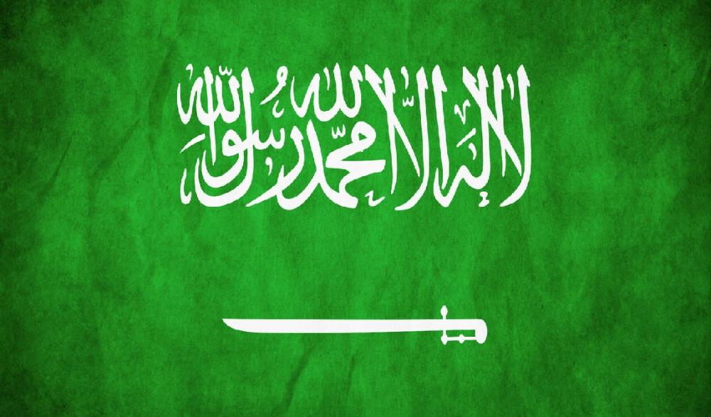 السعودية تعلن إطلاق نظام حساب المواطن غدا