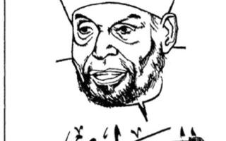 الصورة: الصورة: «الشعراوي» وقصص تصديه   للتطرف وأنصار الفساد