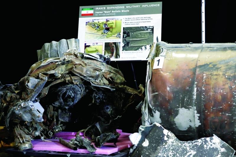 الصورة : Ⅶ بقايا الصواريخ الباليستية الإيرانية التي يستخدمها الحوثيون  |  رويترز