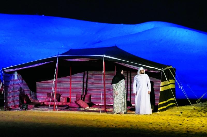 الصورة : ■ مشهد من مسرحية «صرخة ميثاء»  |  وام