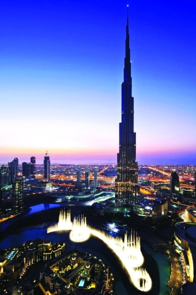 نتائج كاس الخليج العربي