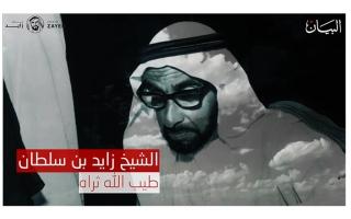 الصورة: زايد بن سلطان.. أرشيف نادر للقاءاته مع قادة عرب وعالميين