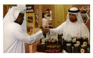 الصورة: الصورة: مهرجان حتا للعسل.. 50 عارضاً في مملكة النحل