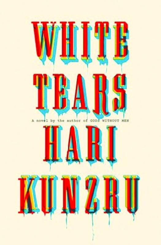 رواية «دموع بيضاء»