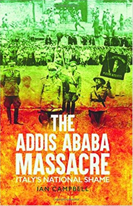 مجزرة أديس أبابا
