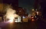 الصورة: إيران تعترف بمقتل 10 أشخاص في يوم واحد من الاحتجاجات