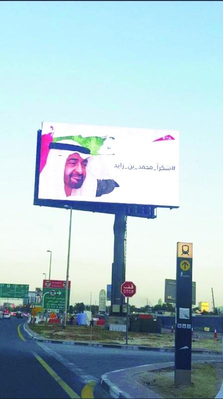 الصورة : جانب من مشاركة «طرق دبي» في الحملة الوطنية