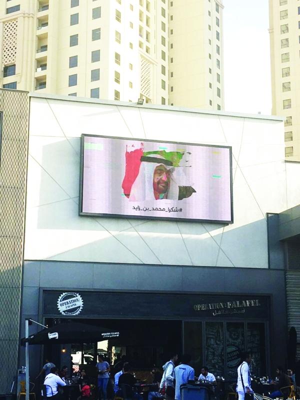 الصورة : لوحات الحملة تتوّج واجهات المحال التجارية