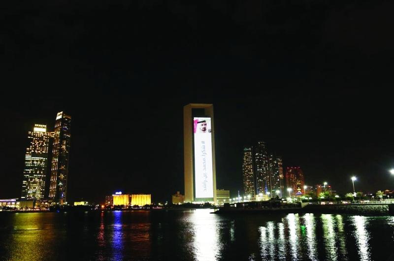 ■شكراً محمد بن راشد على مبنى أدنوك في أبوظبي  |  وام