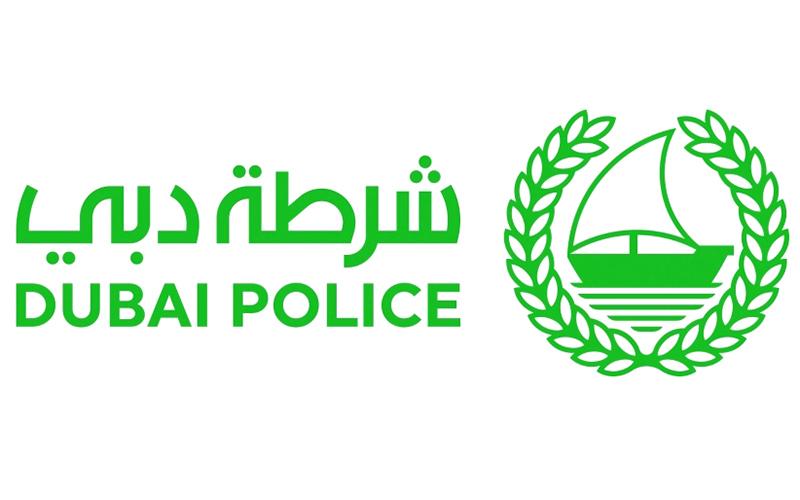 الصورة : شعار الشرطة الجديد