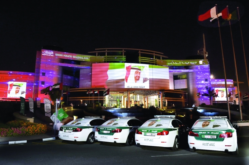 الصورة : القيادة العامة لشرطة دبي تحتفي بمبادرة #شكراً محمد بن زايد التي أطلقها محمد بن راشد |  من المصدر