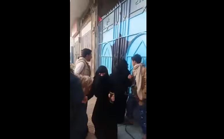 شاهد ميليشيات الحوثي يعتدون على معلمات مدرسة في صنعاء