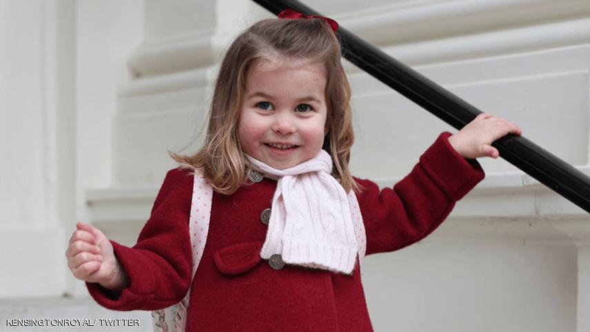الأميرة شارولت في أول يوم دراسي