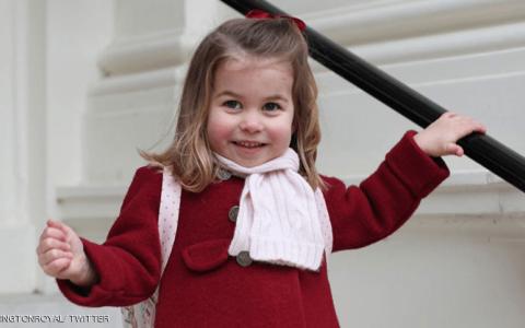 الصورة: الأميرة شارولت في أول يوم دراسي