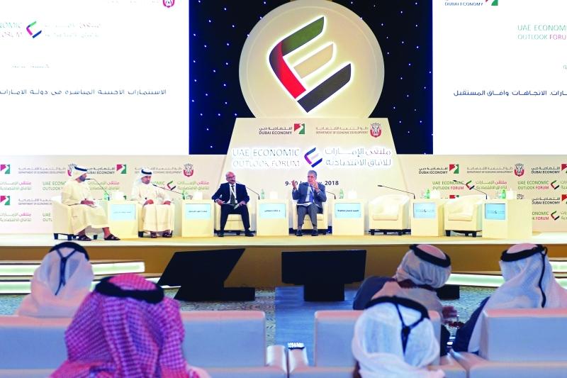 الصورة : ■ جانب من جلسات اليوم الثاني لفعاليات ملتقى الآفاق الاقتصادية  |  البيان