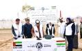 الصورة: «خيرية محمد بن راشد» و«مالية دبي» تنفذان مشاريع في طاجكستان