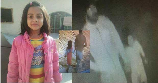 جريمة مروعة في حق طفلة تهز باكستان والعالم