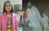 الصورة: جريمة مروعة في حق طفلة تهز باكستان والعالم
