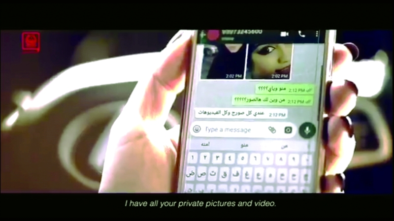 الصورة : ■ 1150 رابطاً إلكترونياً يتم حجبها شهرياً في دبي  |  أرشيفية