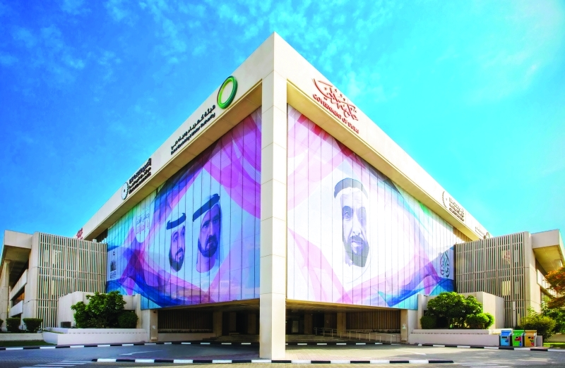 الصورة : مبادرات «كهرباء دبي» تترجم مسؤوليتها المجتمعية    من المصدر