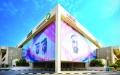 الصورة: «كهرباء دبي» تعتمد 6 برامج و29 مبادرة