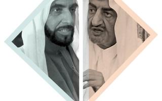 الصورة: الصورة: نورة صابر المزروعي: القيم الإنسانية جوهر فكر الإمارات السياسي