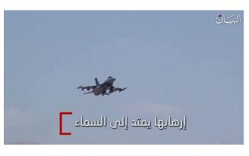 الصورة: قطر.. شياطين الإرهاب تعبث بأمن السماء