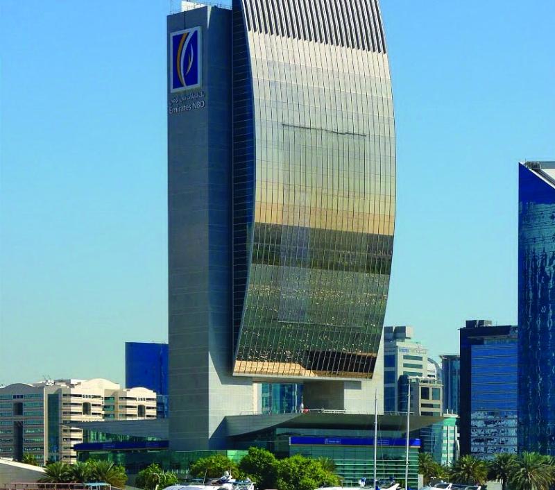 الصورة : نتائج مالية قوية لـبنك الإمارات دبي الوطني في 2017 البيان
