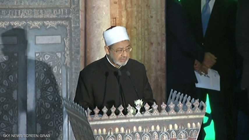 انطلاق مؤتمر «الأزهر العالمي لنصرة القدس» في القاهرة