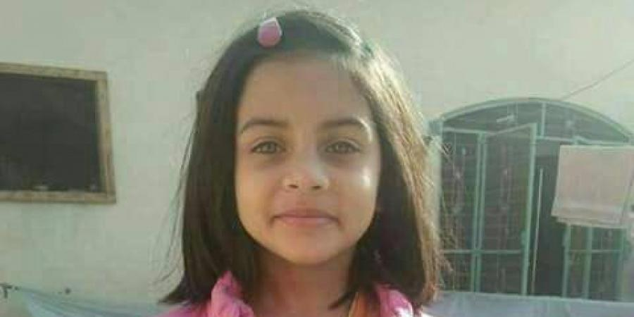 فيديو رابع للسفاح الباكستاني قاتل زينب