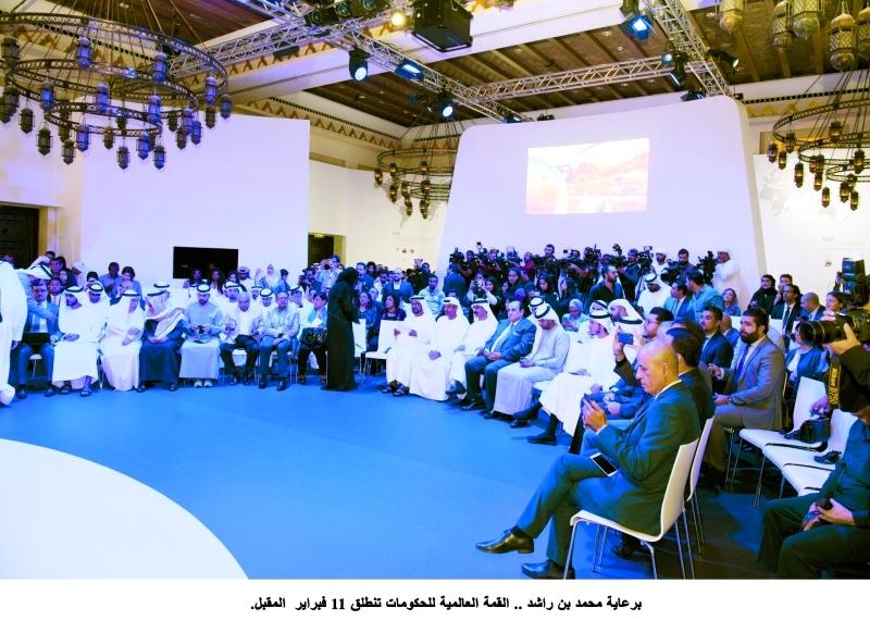 الصورة : جانب من الحضور خلال جلسة «حوار القمة العالمية للحكومات»