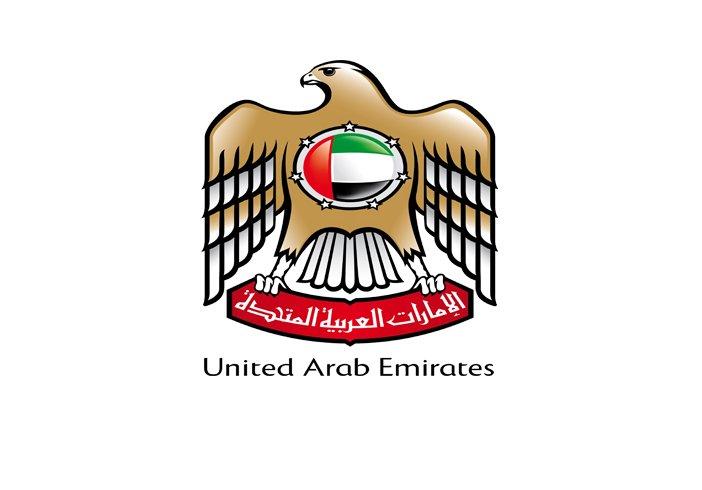 الإمارات تتقدم بمذكرتي إحاطة بعد تعريض قطر حياة مدنيين للخطر