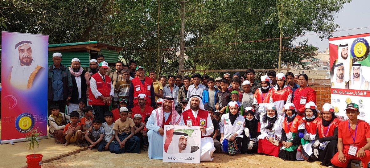 سفراء الإمارات للتطوع يخففون من معاناة اللاجئين الروهينغا