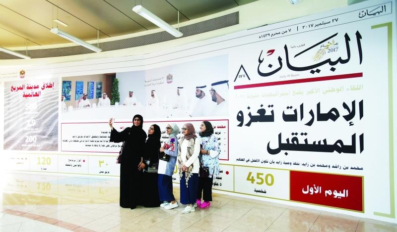 منظومة الإعلام الإماراتي لاعب رئيسي في رسم معالم النهضة