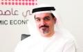 الصورة: مركز دبي لتطوير الاقتصاد الإسلامي عضواً مراقباً في «التمويل المسؤول»