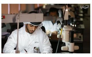 الصورة: دبي بوابة الضمان للأحجار الكريمة والمعادن الثمينة
