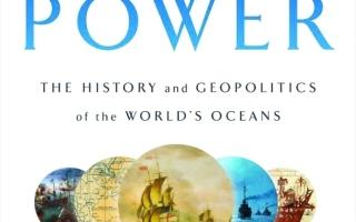 الصورة: محيطات وبحار وصراعات تاريخية ومستقبلية