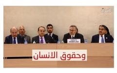 الصورة: الإمارات نموذج مشرف في حقوق الإنسان عالمياً