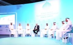 الصورة: الإمارات.. القمة العالمية للحكومات تنطلق من أرض المستقبل