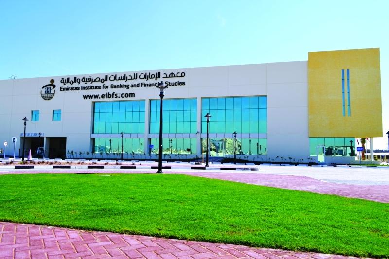المعهد المصرفي يرسخ أولويات التوطين في بنوك الإمارات  |  البيان