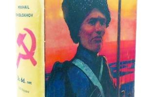 الصورة: الصورة: «الدون الهادئ»  بانوراما ثقافة القوزاق وحياتهم وسط الحروب