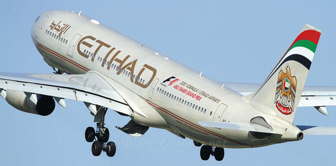 الاتحاد للطيران تقدّم أسعاراً خاصة للسفر إلى دبلن