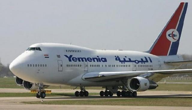 الخطوط الجوية اليمنية تستأنف رحلاتها إلى مطار عدن