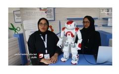الصورة: الذكاء الاصطناعي أولوية في الابتكار الإماراتي