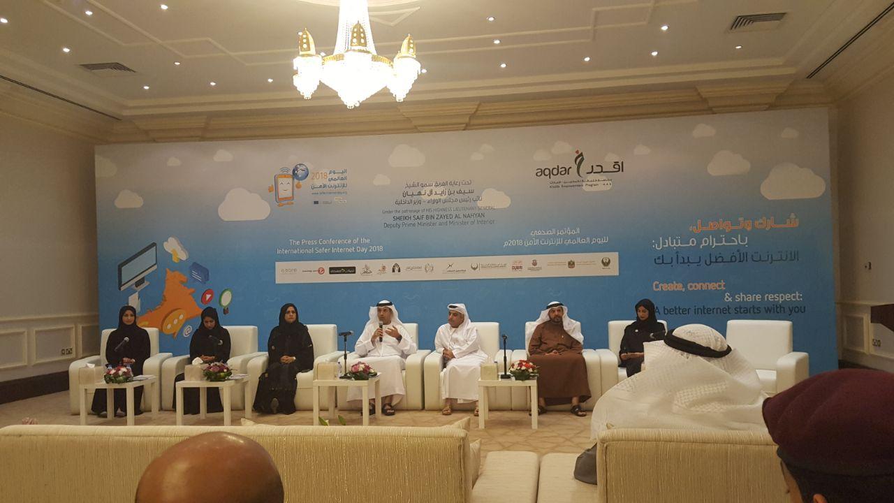 %92 من مجتمع الإمارات يستخدمون الإنترنت