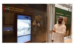 الصورة: «مركز الشيخ زايد لعلوم الصحراء».. البيئة بأسلوب مبتكر