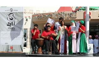 الصورة: مركز راشد لأصحاب الهمم يحتفي بعام زايد